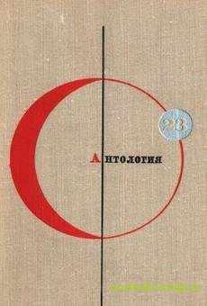 Книга Антон Донев  Алмазный дым для андроида