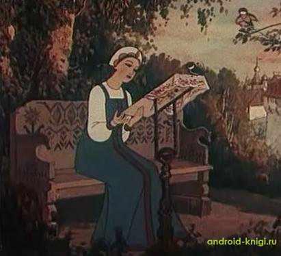 Электронна версия книги Пушкин Александр Сергеевич