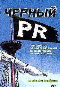 Книга Антон Вуйма