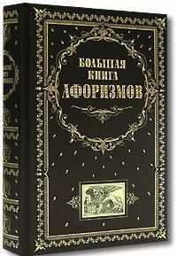 Электронные книги Константин Душенко