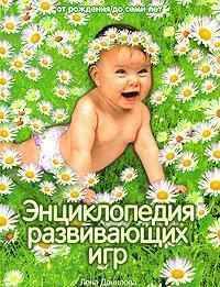 книга ЛенаДанилова