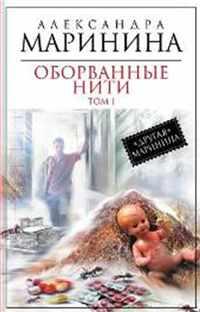 Android книги