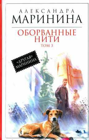 Книга приложение