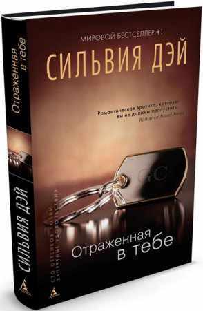 книги тебе: